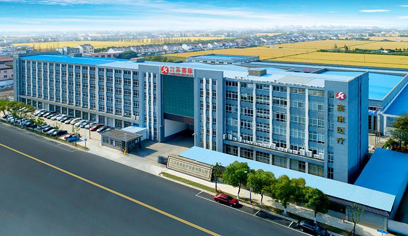 医疗行业优化型网站建设-江苏赛康医疗设备