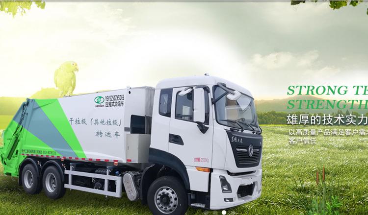 扬州三源机械有限公司