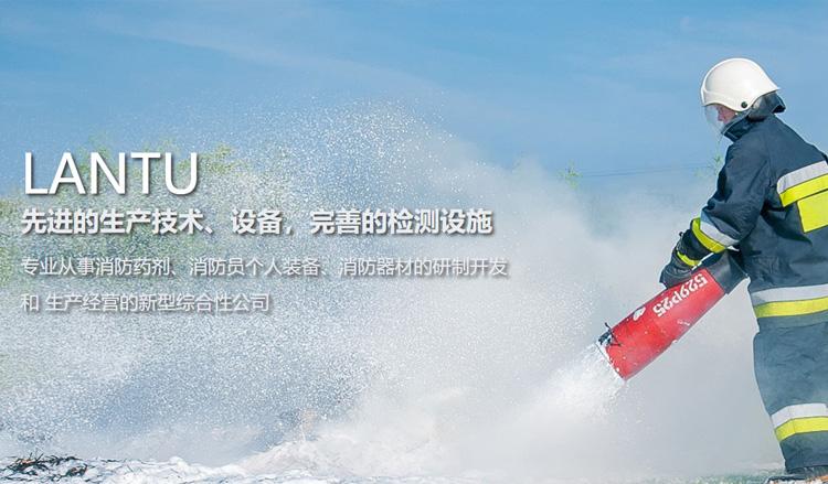 江苏蓝图消防装备有限公司