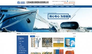江苏省香川绳缆科技有限公司