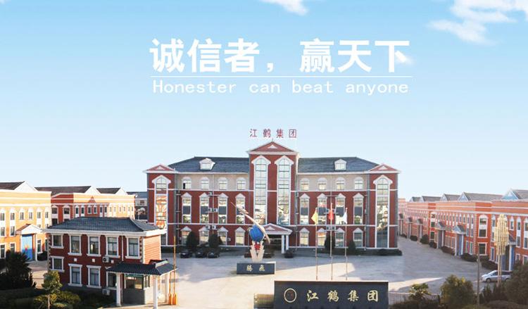 扬州网站建设之包装机械