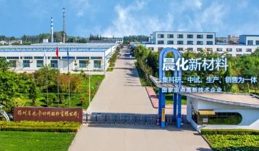 扬州网站建设新材料行业