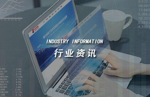 扬州网站制作公司