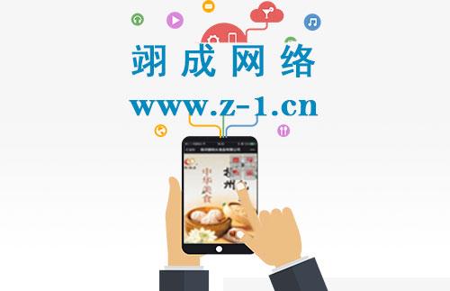扬州网络建设