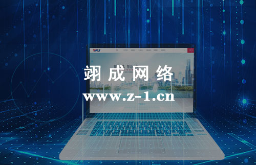 扬州网站制作