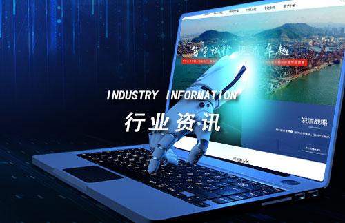 扬州网站建设特点