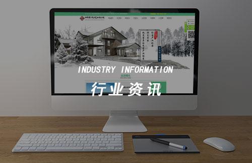 扬州网站建设要求